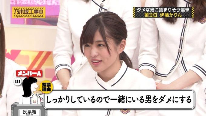 乃木坂工事中 将来こうなってそう総選挙2017⑨ (14)