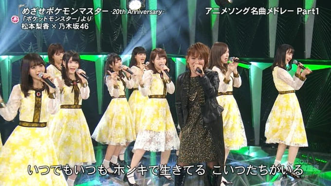 13 FNS歌謡祭 ① (35)