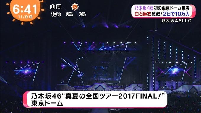 2017 めざましテレビ 乃木坂46真夏の全国ツアー2017 (2)