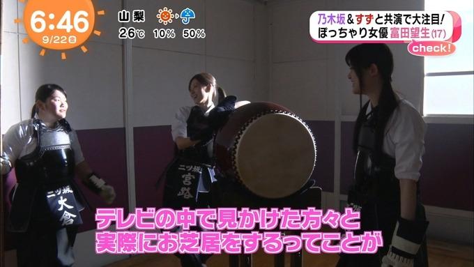 めざましテレビ あさひなぐ 西野七瀬 (4)