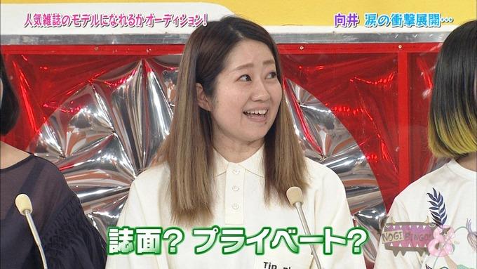 NOGIBINGO8 私服コーデ 向井葉月モデルデビュー (7)