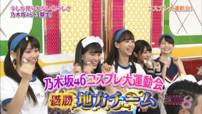 NOGIBINGO8 コスプレ大運動会 久保史緒里VS向井葉月2 (51)