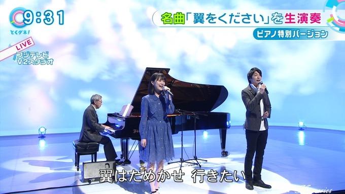 5 とくダネ 生田絵梨花 (16)