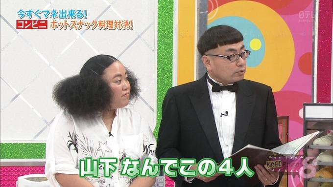 NOGIBINGO8 ホットスナック選手権 理々杏 蓮加 美月 麗乃 (13)