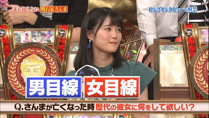 26 誰もしらない明石家さんな 生田絵梨花 (12)