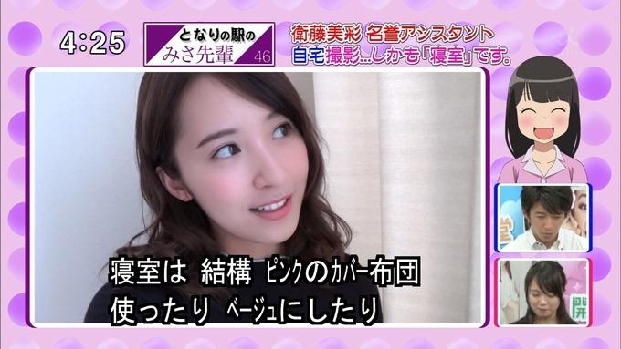 22 開運音楽堂 衛藤美彩 (19)