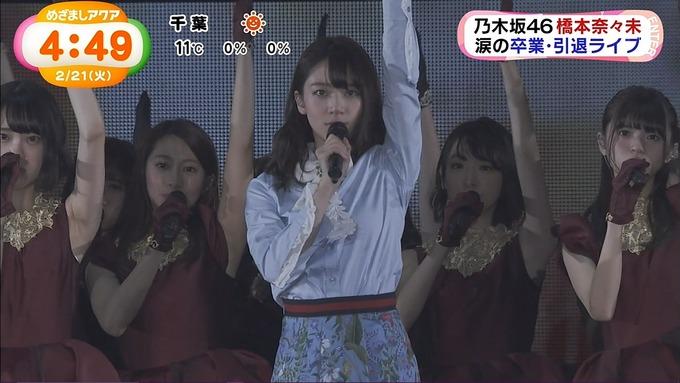 めざましアクア『橋本奈々未卒業コンサート』 (15)