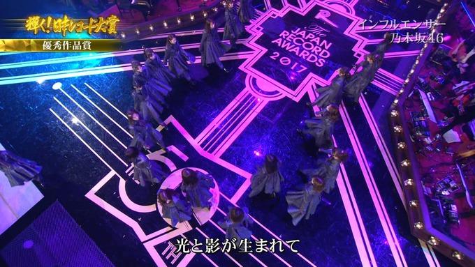 30 日本レコード大賞 乃木坂46 (123)