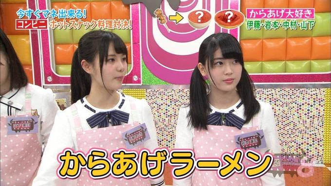NOGIBINGO8 ホットスナック選手権 理々杏 蓮加 美月 麗乃 (41)