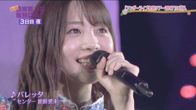 乃木坂46SHOW アンダーライブ (45)