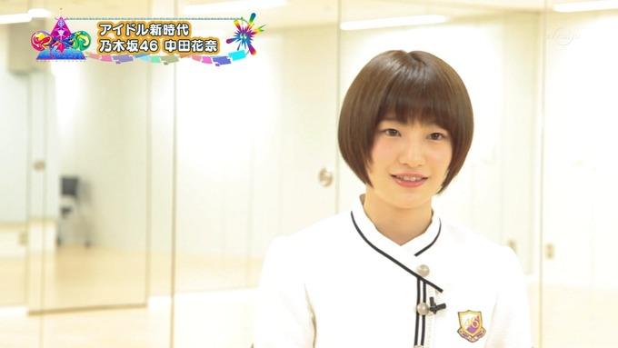7 東京アイドル戦線 中田花奈 (54)