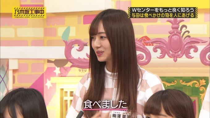 乃木坂工事中 Wセンターをもっと良く知ろう③ (33)