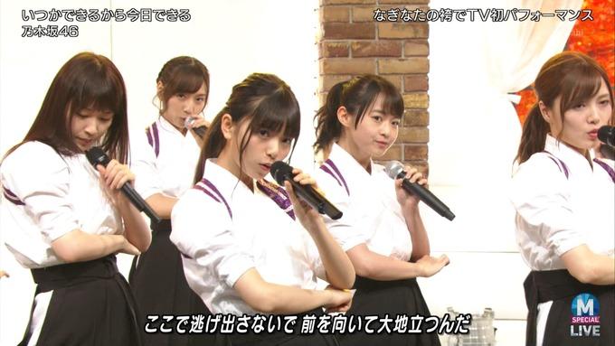 13 Mステ 乃木坂46③ (46)