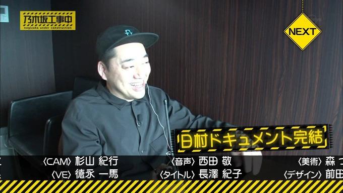 乃木坂工事中 日村密着④ (32)
