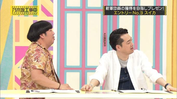 乃木坂工事中 進軍団員 スカイ 活動 (53)