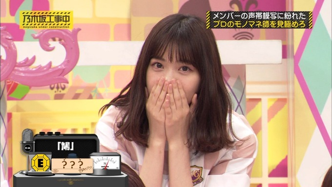 乃木坂工事中 センス見極めバトル⑩ (84)