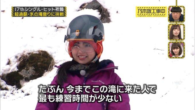 乃木坂工事中 17枚目ヒット祈願 齋藤飛鳥 (7)
