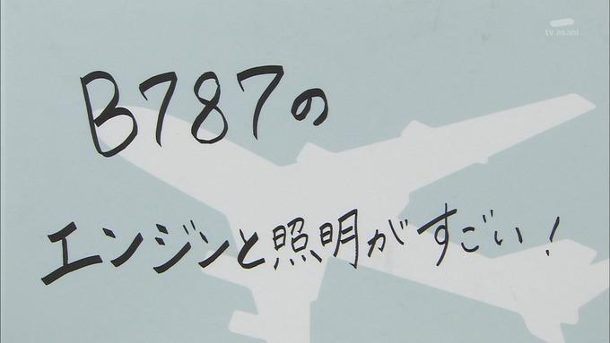 23 タモリ倶楽部 鈴木絢音⑥ (3)