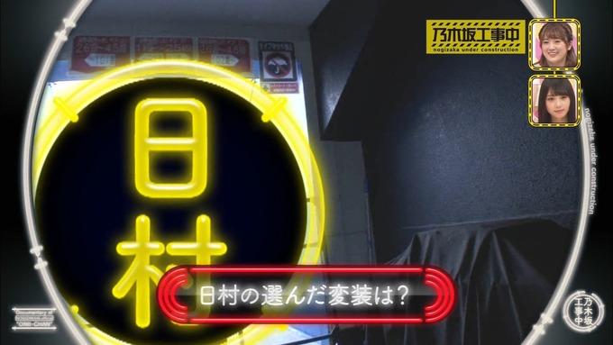 乃木坂工事中 日村密着⑥ (4)