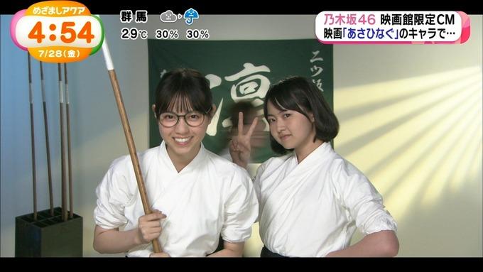 めざましアクア あさひなぐ 限定CM (25)