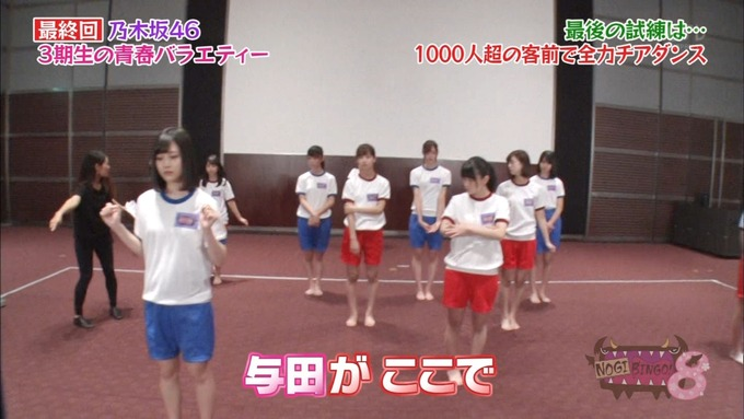 NOGIBINGO83期生 最後の試練② (72)