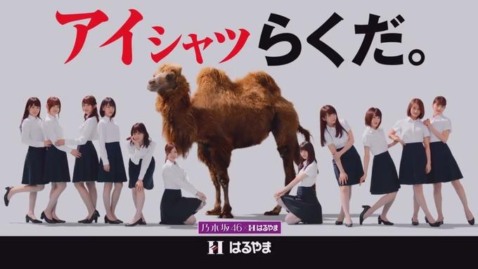 乃木坂46 はるやま『アイシャツ』 (3)