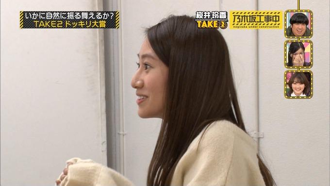 乃木坂工事中『ドッキリ大賞』桜井玲香 (19)