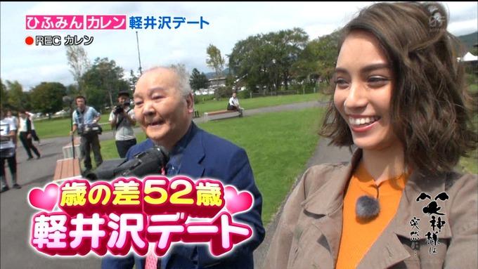 25 笑神様は突然に 伊藤かりん (1)