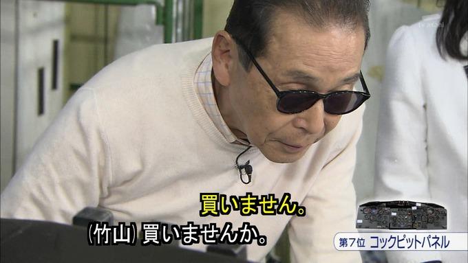23 タモリ倶楽部 鈴木絢音① (49)