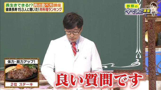 20 林修の今でしょ 秋元真夏 (89)