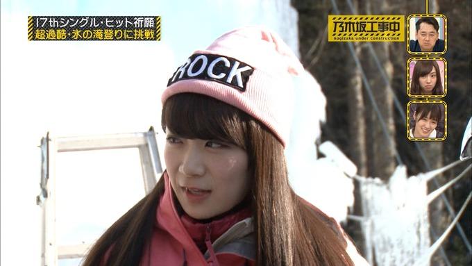 乃木坂工事中『17枚目シングルヒット祈願』氷の滝登り(20)