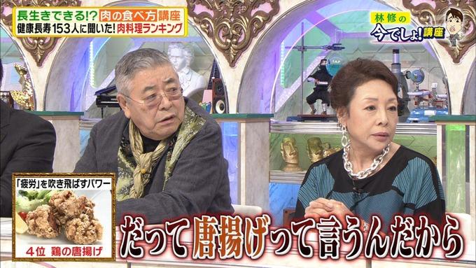 20 林修の今でしょ 秋元真夏 (34)