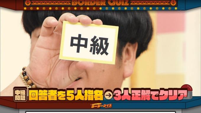 乃木坂工事中 ボーダークイズ③ (8)