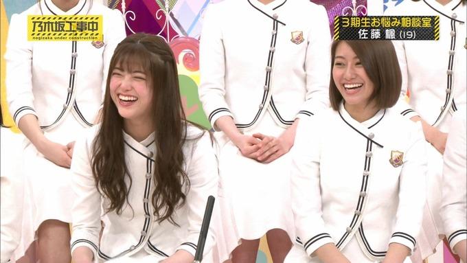 乃木坂工事中 3期生悩み相談 佐藤楓 (19)