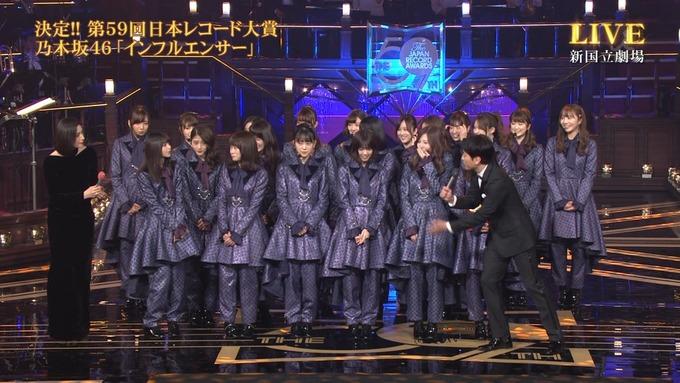 30 日本レコード大賞 受賞 乃木坂46 (77)
