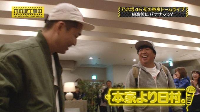 乃木坂工事中 鍋女王決定戦⑫ (23)