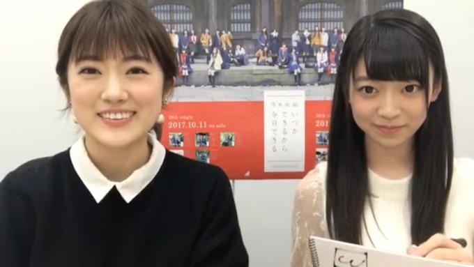 25 樋口日奈 阪口珠美 SR (52)