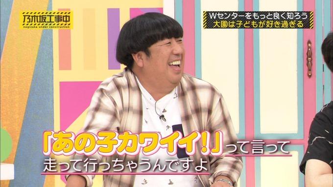 乃木坂工事中 Wセンターをもっと良く知ろう⑤ (31)