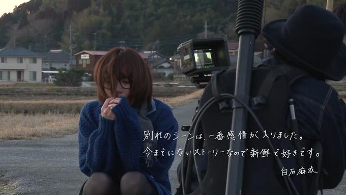 橋本七未 卒業アルバム 7冊目 (22)