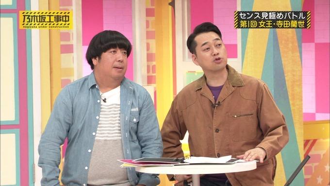 乃木坂工事中 センス見極めバトル⑫ (11)