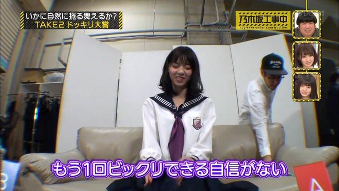 【乃木坂工事中】西野七瀬『ドッキリリアクション大賞』 (49)