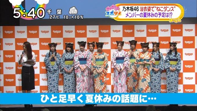 おはよん 新CMじゃらん 乃木坂46 (22)
