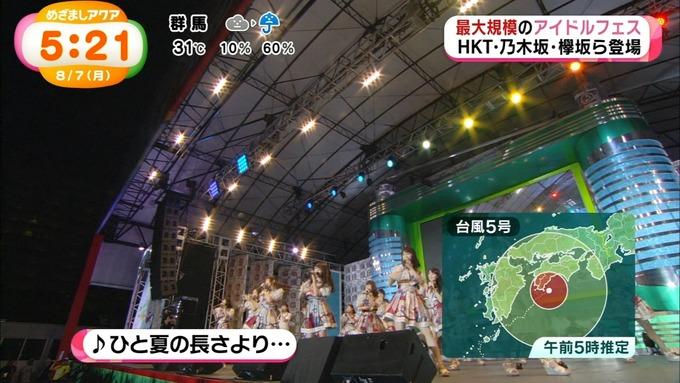 めざましアクア アイドルフェス 乃木坂46 (48)