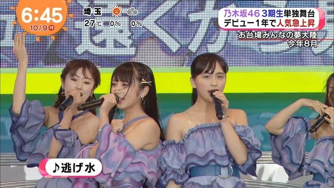 めざましテレビ 見殺し姫 (25)