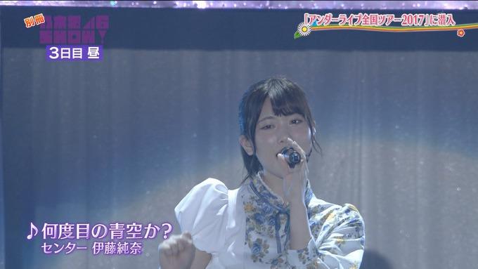 乃木坂46SHOW アンダーライブ (38)