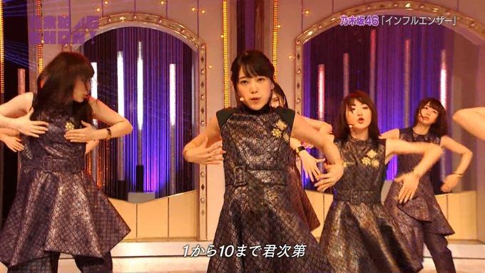 乃木坂46SHOW インフルエンサー (45)