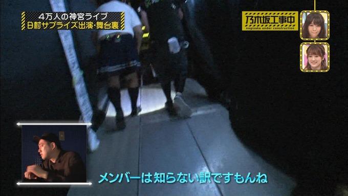 乃木坂工事中 日村密着⑦ (55)