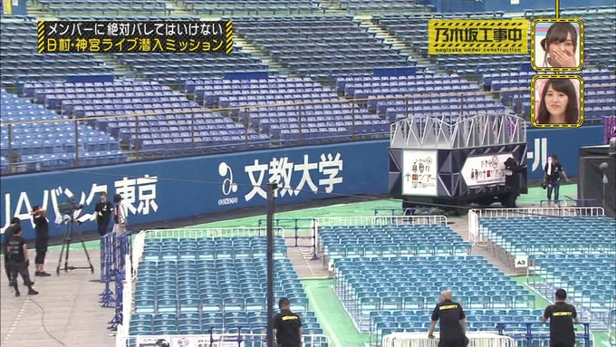 乃木坂工事中 日村密着⑥ (179)