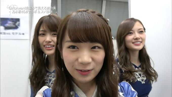 30 めざましテレビ GirlsAward  A (23)