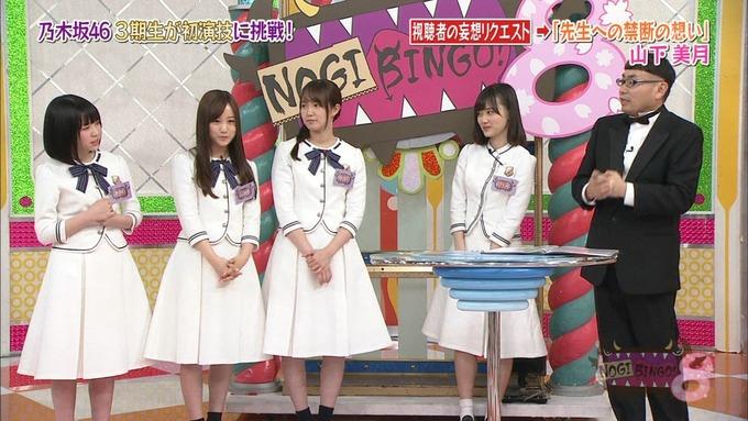 NOGIBINGO8 妄想リクエスト山下美月 (63)